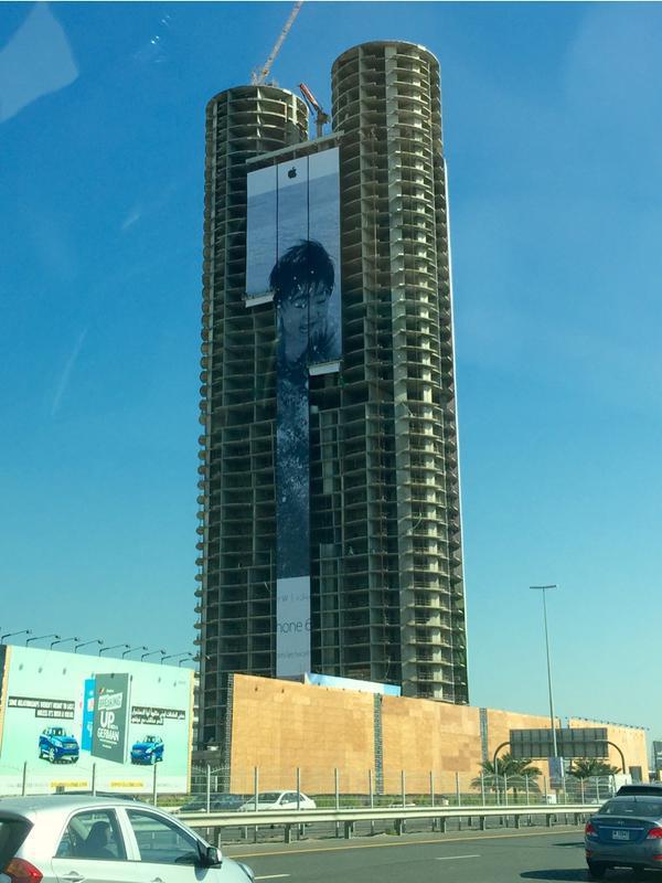 campagna scattata con iphone 6 Apple continua a promuovere la sua campagna Scattata con iPhone 6
