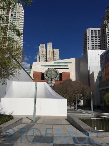 yerba buena center2 Curiosa struttura fuori dallo Yerba Buena Center, a cosa servirà?