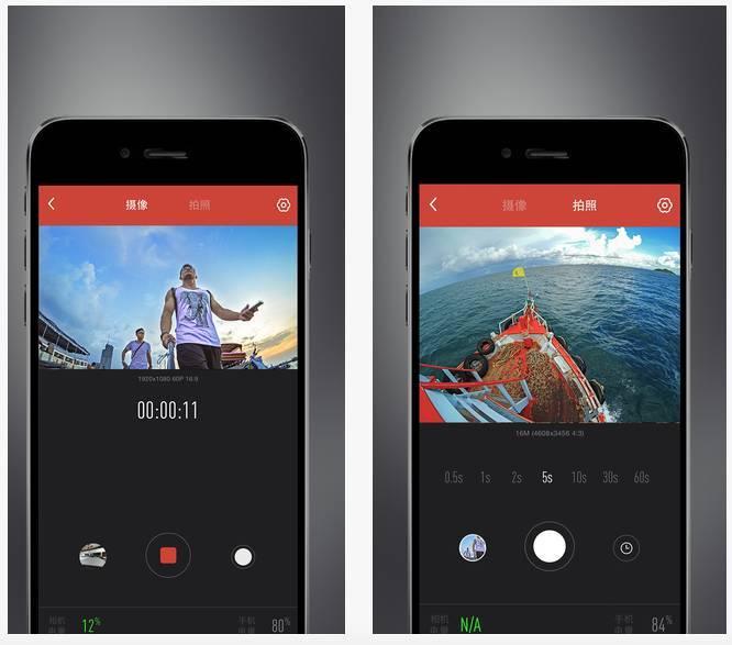 Xiaomi App1