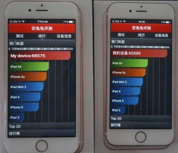 antutu tsmc samsung a9 Il processore A9 sviluppato da TSMC mostra prestazioni superiori rispetto al processore di Samsung