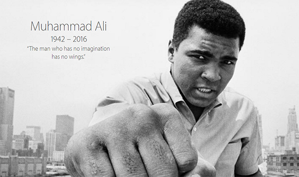 Muhammad Ali Apple