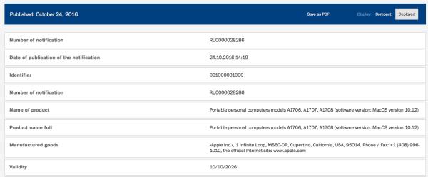 screen shot 2016 10 24 at 14 47 49 Registrati tre nuovi Mac nel database governativo della Russia