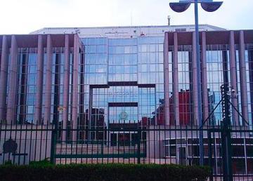La sede dell'Interpol a Lione. Foto: Massimiliano Mariani