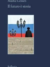 Copertina: Il futuro è storia