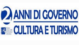 Dario Franceschini - www-beniculturali-it - 1456139346883_o - 350X200