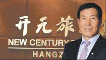 Cinesi investono in Hotel tedeschi