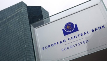 The European Central Bank's headquarters (ECB) is pictured in Frankfurt/Main, Germany, on January 22, 2015. The European Central Bank will purchase 60 bn euros of bonds per month until end September 2016, Draghi announced. AFP PHOTO / DANIEL ROLAND (Photo credit should read DANIEL ROLAND/AFP/Getty Images)