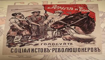 GIORNI DA RICORDARE: 7 NOVEMBRE 1917 <BR> di Carlo Tartarelli