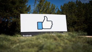 """Svizzera, prima condanna per diffamazione causata da un """"like"""" su Facebook"""