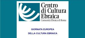 Centro di Cultura Ebraica - Locandina - Instituto Cervantes Roma - Cattura