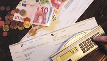 Guardia di Finanza, ispezioni della finanza nelle sedi big della telefonia
