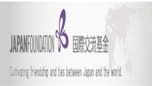 JapanFoundation Logo - 350X200 - Cattura