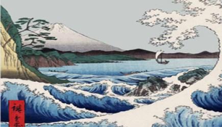 Hiroshige - Visioni dal Giappone - www-scuderiequirinale-it - 350X200 - Cattura
