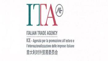 Partecipazione aziende italiane alla XVII Western China Intl. Fair (Chengdu)