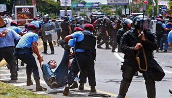 Nicaragua, l'ultima rivoluzione tradita