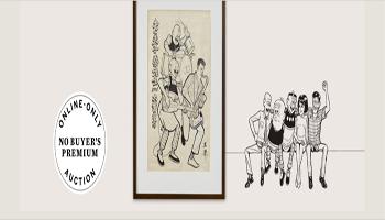 Sotheby's: Old Master Q – Rock'n Roll Online