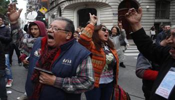 Argentina, tassi volano al 60%