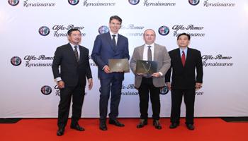 Exclusive launch debuts Alfa Romeo Renaissance, Luxury Italian Car Importer