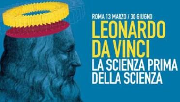 Leonardo da Vinci - Scuderie del Quirinale - 2f26555558888999962f8559fcc3f5ec1c33888fe6aae6555588889999995ad - www-beniculturali-it - 350X200