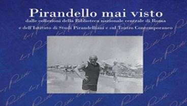 Pirandello - cache_194d8721736f745d388d69d112de08bc_f3388eaa325d02aca0a3a39f78a73785 - www-bncrm-beniculturali-it - 350X200