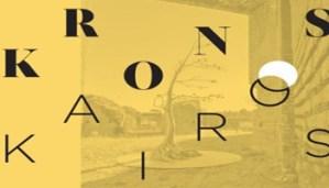 Kronos e Kairòs. I tempi dell'arte contemporanea