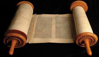 """<font color=""""#FF0000""""> UNA STORIA DEGLI UOMINI SCRITTA DA UOMINI <BR> <em> La Bibbia riscavata dagli archeologi ebrei </em> </font>"""