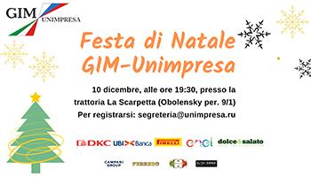 Festa di Natale GIM-Unimpresa
