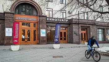 Le autorità di Mosca chiudono i luoghi di intrattenimento a causa del coronavirus