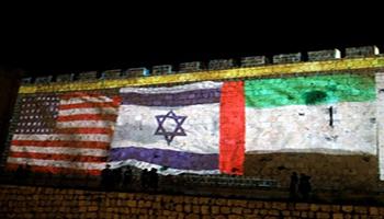 """ISRAELE """"INVASA"""" DAGLI ARABI <BR> di Alan Davìd Baumann"""