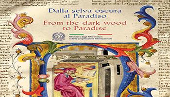 """Audiolibro """"Dalla selva oscura al Paradiso. Un percorso nella Divina Commedia di Dante Alighieri in trentatré lingue"""""""
