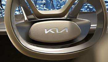 La Kia ha un nuovo logo