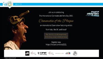 Israele, la Giornata della Commedia dell'Arte