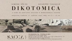 Dikotomica