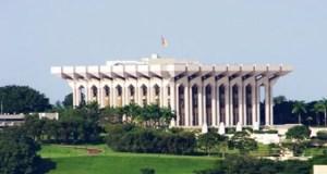 Camerun, il Palazzo dell'Unitàà a Yaoundè.