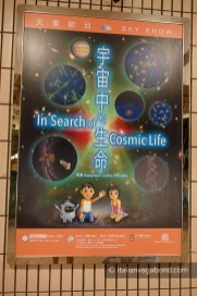 in search of cosmic life, a show for kids