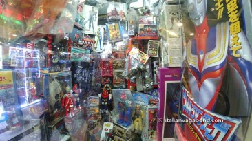 hong kong giochi lego action figure jap (6)