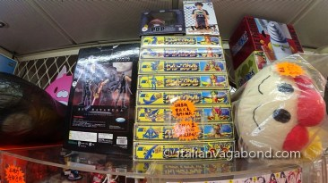 taipei taiwan where buy videogames anime otaku action figure dove comprare