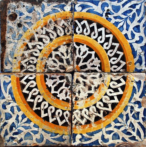 Majolica tegel in de Stanze al Genio, Palermo