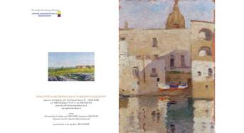 """Bari, Pinacoteca """"Corrado Giaquinto"""": Da Terra di Bari a Città Metropolitana. Immagini del territorio (1860-1960) dalle collezioni della Pinacoteca"""