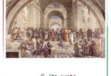 sanat-tarihi-yuksek-lisans