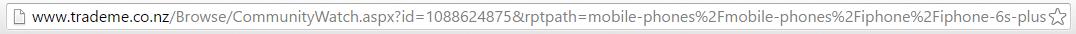 trademe-browser-address-bar.png