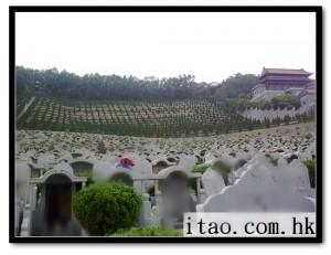 墓地,墓地代理, 墓地買賣,墓園,墓穴,墓碑,墓園買賣,墓穴買賣,陰宅風水,風水福地