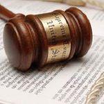 Você conhece a Lei Orgânica de Itaocara?