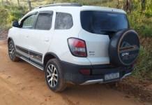 Carro foi encontrado por PMs no Tanquinho (Divulgação)