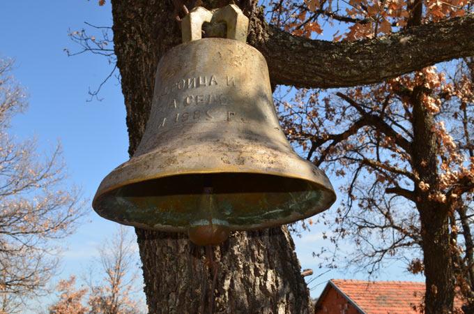 Звоно - Манастир Св. Димитриј, Трново