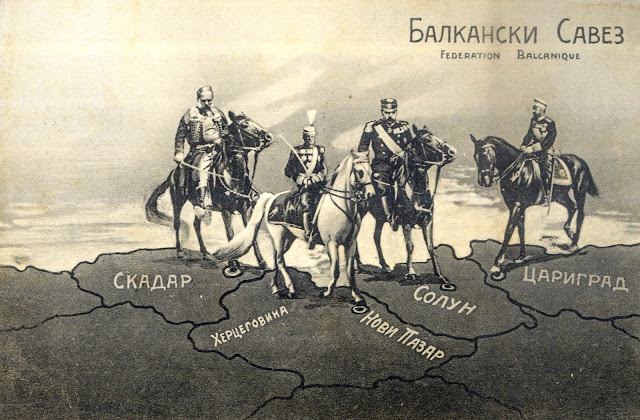 Балкански сојуз – разгледници издадени за време на Првата балканска војна