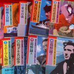 『朝日新聞100年の記事にみる 全10冊揃』表紙
