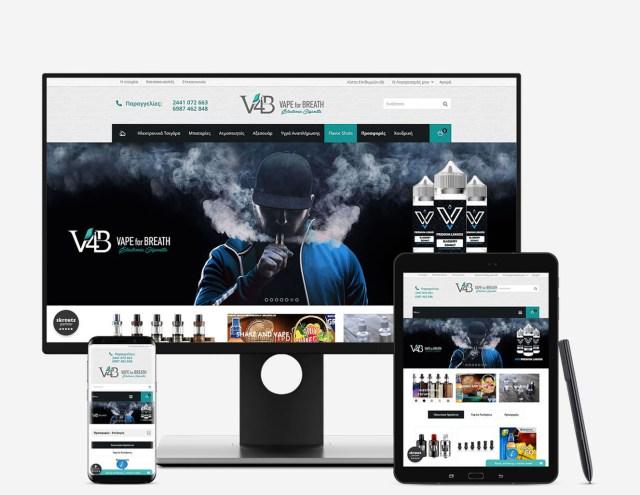 VAPE 4 BREATH Electronic Cigarette