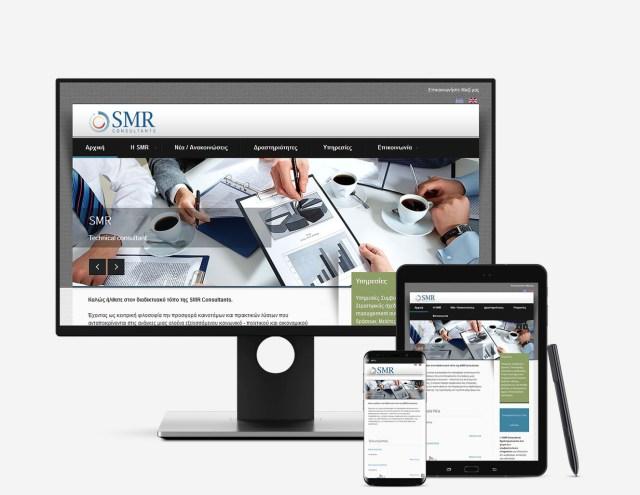 SMR Consultants
