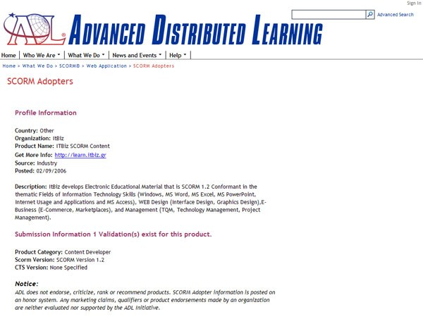 itbiz-advanced-distributed-learning